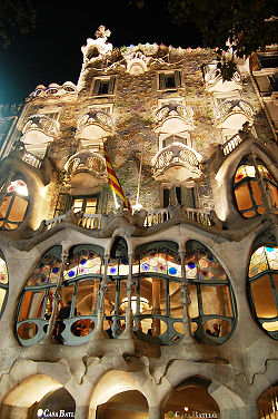 Casa Batlló Barcelona Fasade at Night